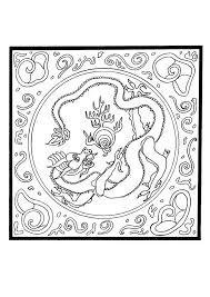 Fire Dragon Mandala With Pearl