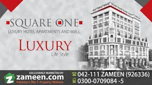 100 Square One Apartments Luxury Hotel And Mall