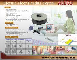 tile floor heating zyouhoukan net