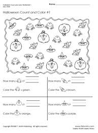 Halloween Multiplication Worksheets 3rd Grade by Free Holiday Worksheets And Coloring Pages Tlsbooks