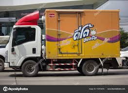 Container Truck Of Food Star Company – Stock Editorial Photo ...