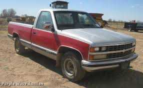 100 1988 Chevy Truck For Sale Chevrolet 1500 Pickup Truck Item DC2313 SOLD April