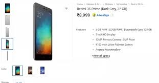 What is the best Android smartphone in the market below ₹
