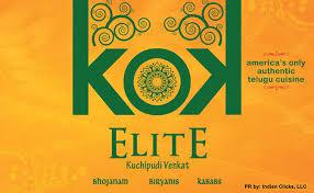 elite cuisine llc america s only authentic telugu cuisine kok greatandhra com