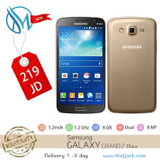 Samsung Galaxy Grand 2 Duos Gold Price 219 JD More Details & Buy