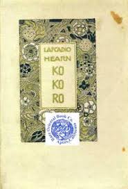 Image Of KOKORO Hints And Echoes Japanese Inner Life
