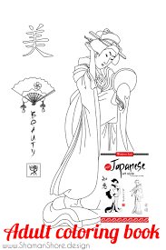 Coloring Book Japanese Creative Activity For Adults Digital Download Pdf