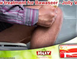 Remove Piles Bawaseer Ayurvedic Treatment Tips