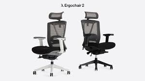 100 Home Office Chairs For Short People Ergonomic Ergochair 2 The Best Ergonomic Chair