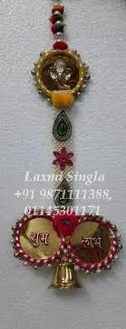 Wedding Decorations Diwali Craft Work Afghan Crochet Patterns Handicraft Creative Ideas Diva Crocheting Paper