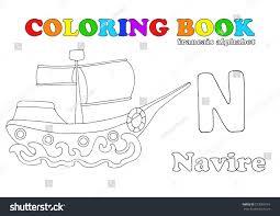 Coloring Book Page Cartoon Illustration Ship Stock Vector Royalty