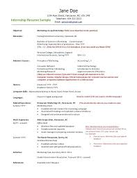 Self Employed Resume Sample Employment Artist