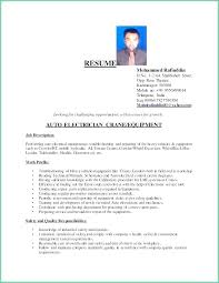 Electrician Helper Cover Letter Resume Example Elegant Sample Electrical