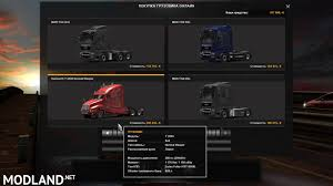 Fix For Truck Kenworth T2000 (1.31,1.32) Mod For ETS 2 Sniper Feeling 3d Android Games 365 Free Download Nick Jr Blaze And The Monster Machines Mud Mountain Rescue Twitch Amazoncom Hot Wheels 2018 50th Anniversary Fast Foodie Quick Bite Tough Trucks Modified Monsters Pc Screenshot 36593 Mtz 82 Modailt Farming Simulatoreuro Truck Simulatorgerman Forza Horizon 3 For Xbox One Windows 10 Driver Pro Real Highway Racing Simulator Stream Archive Days Of Streaming Day 30euro 2 City Driving Free Download Version M Kamaz 5410 Ats 128130 Mod American Steam Card Exchange Showcase Euro