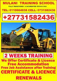 100 Truck Training School 27731582436 Dump Truck Course MULANI OPERATORS WELDING