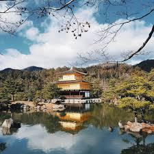Ma Petite Virée à Kyoto Clira Cabin Crew