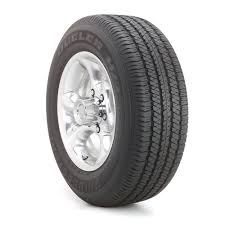 Dueler HT 684II | Medium & Light All-Season Truck Tire | Bridgestone Lt 31x1050r15 Mud Truck Tires For Suv And Trucks Lowrider Review Coinental Terraincontact At 600r14 600r13 Lt Wide Section Width Tire Business Car Snow More Michelin Alloy Radial Chain Suvlt Cuv Chains Set Lincoln Mark Wikipedia Best Rated In Light Helpful Customer Reviews 195r15c8pr 700r15 Tirebot Brand 14 Off Road All Terrain Your Or 2018 Automotive Passenger Uhp High Quality Mt Inc