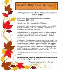 Christmas Cubicle Decorating Contest Rules by Halloween Door Decorating Contest Flyer A Little Time And A