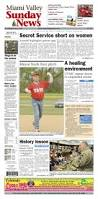 Trinity Lutheran Church Pumpkin Patch Baton Rouge by 04 29 12 By I 75 Newspaper Group Issuu