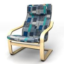 Poang Chair Cover Replacement by Bemz Now Offering Replacement Covers For Ikea Poang Chairs
