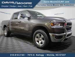 New Inventory | Group Dealer In Wichita, KS | Davis-Moore Auto Group