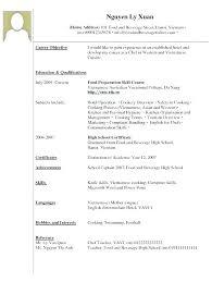Sample Waiter Resume Example Resume For Waitress Sample Resume