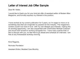 Letter Job Interest Sample Job Letter Interest Sample Job