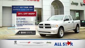 All Star Dodge Chrysler Jeep Ram - December 2016 TV Commercial ... 2017 Dodge Ram 1500 For Sale At Le Centre Doccasion Amazing 1988 Trucks Full Line Pickup Van Ramcharger Sales Brochure 123 New Cars Suvs Sale In Alberta Hanna Chrysler Hot Shot Ram 3500 Pricing And Lease Offers Nyle Maxwell 1948 Truck Was Used Hard Work On Southern Rice Farm Used Mt Juliet Tn Rockie Williams Premier Dcjr Fremont Cdjr Newark Ca Truck Rebates Charger Ancira Winton Chevrolet Is A San Antonio Dealer New