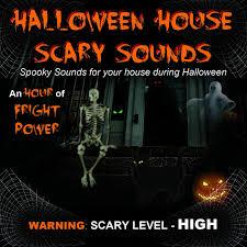 Great America Halloween Haunt Hours 2015 by Halloween Halloween Sounds Halloween Cd Halloween House