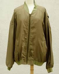 Euc Vintage Bomber Olive Green Silk Jacket Mens 90s Streetwear Sz Xxl