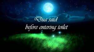 Dua For Entering Bathroom by Dua Said Before Entering Toilet Youtube