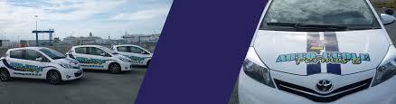 reglement interieur auto ecole auto école permis b à cherbourg