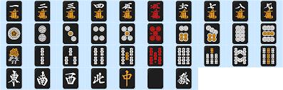 GitHub FluffyStuff riichi mahjong tiles Vector graphics of