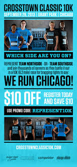 Save $10 Off The Crosstown Classic 10K! Creating A Coupon Code Discount Knowledge Center Slimmingcom Coupon Code Its Back 10 Off Walmart Coupons Are Available Again Printable Codes Biofog Inc Thuglifeshirtscom Rldm Backgrounds Multi Colored Flat How Thin Affiliate Sites Post Fake To Earn Ad Find Affiliate Affiliates Namecheapcom Lineage 2 Revolution Active We Hustle Discount Kangaroo Gym Shoes