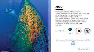 The Sinking Of The Britannic Old Version by 100 Years Kea Shipwrecks Org U2013 Page 2 U2013 S S Burdigala U0026 Hmhs