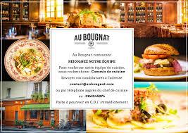 cuisine equipes au bougnat 177 photos 125 reviews restaurant 26 rue