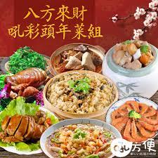 mini cuisine 駲uip馥 mini cuisine 駲uip馥 100 images うろこ雲ドラマ東京タワー主演