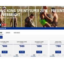 Nov 2018 斯巴達障礙賽 Spartan Race HK - $680 Coupon ...