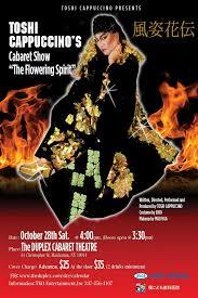 Spirit Halloween Bakersfield Wilson by Toshi Cappuccino U0027s Cabaret Show