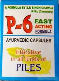 P 6 Capsules for Piles Piles and fistula