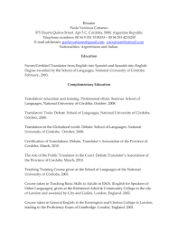 Resume - ProZ.com 910 How To Say Resume In Spanish Loginnelkrivercom 50 Translate Resume Spanish Xw1i Resumealimaus College Graduate Example And Writing Tips Language Proficiency Levels Overview Of 05 Examples Customer Service Samples Howto Guide Resumecom Translator Templates Visualcv Free Job Application Mplate Verypageco 017 Business Letter In Format English Valid Teacher Beautiful Template Letters Informal Luxury 41 Magazines Magazine Gallery Joblers