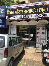Top 20 Driving Schools In Nashik - Best Motor Training Schools - Car ...