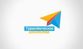 Travel Agency BrandingLogo On Behance