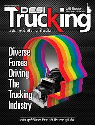 Desi Trucking - US Jan Feb 2014 By Creative Minds - Issuu Trucking Companies Home Fleet Cure Conway Rest Area I44 In Missouri Pt 1 More I40 Traffic Part 3 I5 California Maxwell 10 Salinas Companies Named Wrongful Death Lawsuit Pak Cargo Truck Driver Simulator Game Pk To Jk Amazing 3d Game 2015 Transportation Buyers Guide By Annexnewcom Lp Issuu Barstow 8