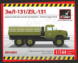 Kampfgruppe 1/144: 1/144 ZIL-131 Modern Truck - Armory Ford C600 City Delivery Truck Amt 804 125 New Plastic Model Mack R685st Kit 1 25 Scale Ebay Nissan King Cab 44 Sev6 Pickup W Cartograph Decals Plastic White Freightliner Dual Drive Miniart Gaz0330 Bus Builder Intertional Toy Aerial Ladder Fire Truck Buddy L Pressed Steel Worig Red Slot Cars And Car Decals Gallery Rling Bros Barnum Bailey For 1950s Trucks Don F150 Quake Hood Hockey Stripe Tremor Fx Appearance Vinyl Italeri 124 3912 Magiruz Deutz 360m19 Canvas 2584 Amt Transtar 4300