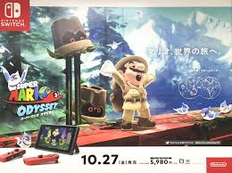 Majin Lamp Super Mystery Dungeon by Super Mario Odyssey U2013 Nintendo Switch Buy Now U2013 Gaming