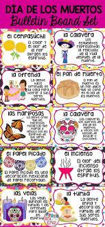 Da De Los Muertos Bulletin Board Set Includes 12 Pages And A Header