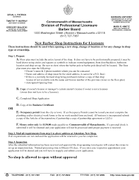 Plumber Resume Examples Electrical License Check Unique Apprentice Example 22