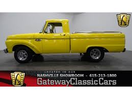 1966 Ford F100 For Sale | ClassicCars.com | CC-917347 Used Truck Dealership Lasalle Il Schimmer 2004 Ford F150 For Sale Classiccarscom Cc1165323 2018 In Marengo 60152 Auto Group 2015 Aurora 60506 The Car Store 2017 Rockford Rock River Block Gurnee Explorer Vehicles 2010 Sport Trac Adrenalin 4x4 Sale Addison Expedition Near Highland Park Gillespie 1993 Staunton Illinois 62088 Classics On Obrien Mitsubishi New Preowned Cars Normal Lenox Rod Baker Dealers 2019 Ram 1500 Chicago Naperville Lease