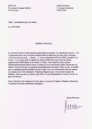 lettres de non motivation fünf gemüse